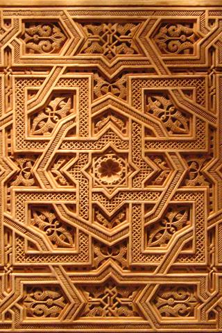 wallpaper iPhone Textures 1650