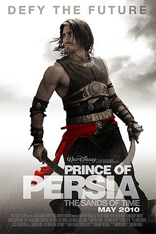 wallpaper iPhone Prince of Persia