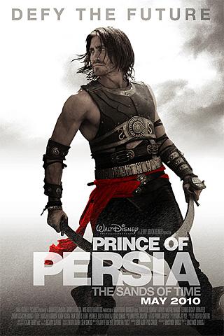 wallpaper iPhone Prince of Persia