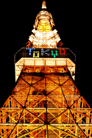 wallpaper iPhone Tokyo Tower