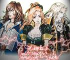 Castlevania : Symphony of the Night